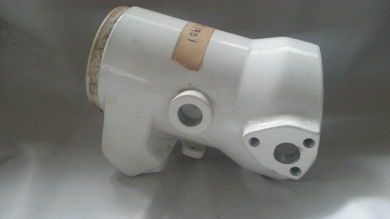 American Turbine Trim Nozzle — USED